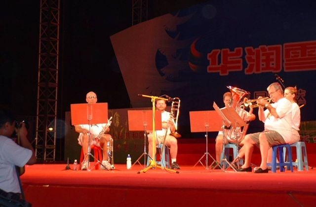 2004-china_outdoor_concert